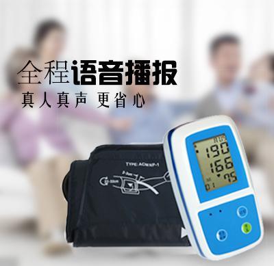 24H动态监测血压计